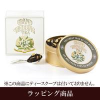<Gift> Grand Wedding Teabag CV