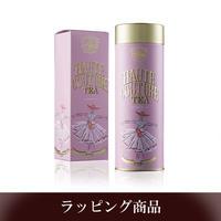 <Gift> Haute Couture Tea HC