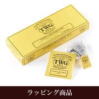 <Gift> Vanilla Bourbon Teabag