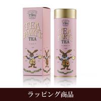 <Gift> Tea Party Tea HC