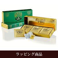 <Gift> Sencha Matcha Teabag