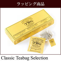 <Gift> クラシック ティーバッグ セレクション