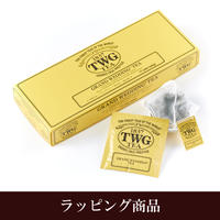 <Gift> Grand Wedding Teabag