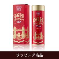 <Gift> English Breakfast Tea HC