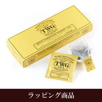 <Gift> Royal Darjeeling FTGFOP1 Teabag