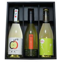3本箱 黒(全てのワイン、ジュースにご利用頂けます)