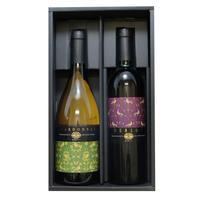 2本箱 黒(全てのワイン、ジュースにご利用頂けます)
