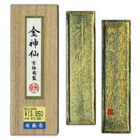 """古梅園製「金神仙(きんしんせん)1.5丁型」""""Kinshin Sen"""" made by Kobaien / 23.9g"""