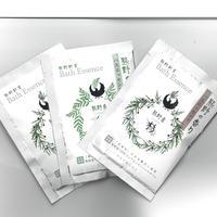 熊野の香り バスエッセンス(粉末)3つセット