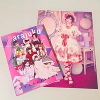 出演モデル「皆方由衣 」直筆サイン&ポスター付き!『Harajuku Wonderland』