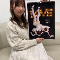 成瀬心美2021年カレンダー『14.7』