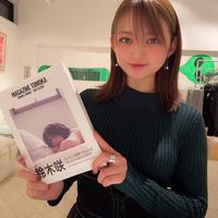 鈴木咲 モデル『MAGAZINE TOMOKA』by新道トモカ メイキング動画付き(送料込み価格)