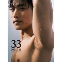 田中啓太1st写真集『33』発売記念テレビ電話サイン会