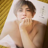 君沢ユウキ1st写真集『艶』通常盤(送料込み価格)