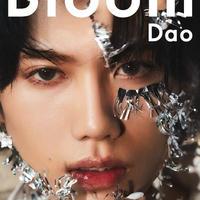 Dao写真集『Bloom』通常版