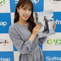 小嶋菜月ラスト写真集『またね』通常版