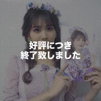 佐藤すみれ『すみれ色の魔法』テレビ電話サイン会【魔法のコトバ】