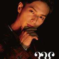 【333部限定】中村優一最新写真集『333』初回限定版