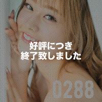 8467 1stフォトブック『0288』お渡し会参加券(参加特典付き価格)