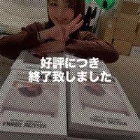 鈴木咲『MAGAZINE TOMOKA』出演記念テレビ電話サイン会