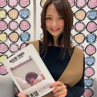 直筆サイン入り!鈴木咲モデル『MAGAZINE TOMOKA』送料込み価格