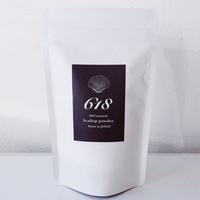 【rerum nature】618 ホタテパウダー scallop powder