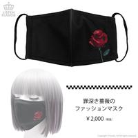 LISTEN FLAVOR 罪深き薔薇のファッションマスク 【ROSE】