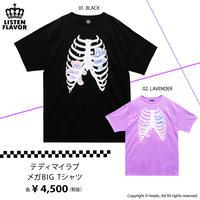 LISTEN FLAVOR 2010505 テディマイラブメガBIG Tシャツ