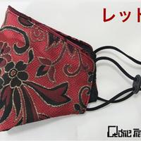 7734-AC  ファッションマスク 金糸ジャガード