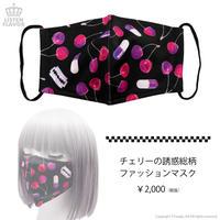 LISTEN FLAVOR 2013549 チェリーの誘惑総柄ファッションマスク
