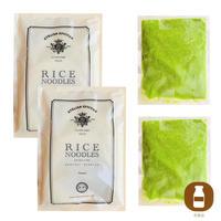 <パスタセット>ジェノベーゼソース×2パック 米の純白麺×2パック  セット
