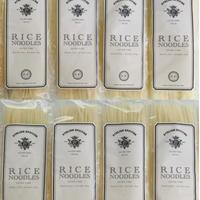 【NEW】米の白麺  8袋 ★送料無料★ 28品目アレルゲンフリー