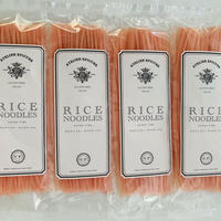 【NEW】ビーツの紅麺 4袋 ★送料無料★ 28品目アレルゲンフリー