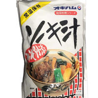 オキハム ソーキ汁 レトルト 5個以上購入で5%OFF