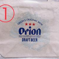 【送料込み】オリオンビール トートバッグSサイズ 各種