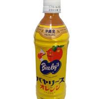 【送料込み】沖縄バヤリース 500ml 5種セット×2(オレンジ、石垣島パイン、マンゴー、グァバ、シークワーサー)