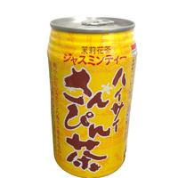 【送料込み】金秀商事株式会社 ハイサイさんぴん茶 ジャスミンティー 340ml×24本