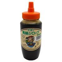 オキハム シロップ300g各種(黒糖、シークワーサー) 3個以上で5%OFF