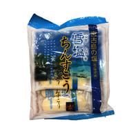 南風堂 雪塩ちんすこう 各種 袋パック(2×3袋) 5個以上で5%オフ
