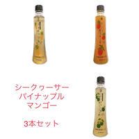 BENIHAMA 飲むフルーツ酢 3本セット(マンゴー、パイナップル、シークヮーサー)