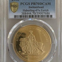 【PCGS 鑑定・PR70DCAM】ウナとライオン 2002年 スイス チューリッヒ射撃祭 500フラン金貨 ゴールド プルーフコイン Una Lion
