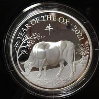 2021 ロイヤルミント ルナイヤー 丑年 牛 LUNAR YEAR OF THE OX 5オンス 10ポンド銀貨 プルーフコイン シルバー 英国 イギリス royal mint