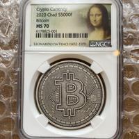 わずか全体5枚 【NGC鑑定MS70・モナリザ】ビットコイン Bitcoin チャド共和国 CFAフラン アンティーク版 1オンス銀貨 クリプトコイン 仮想通貨 暗号通貨