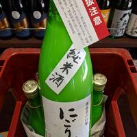 ⚠吹き出します【超限定品】720ml  奥能登の白菊  純米活性にごり生酒