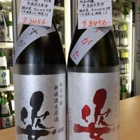 🆒720ml  極すがた  ➕10辛口  山田錦  純米吟醸生原酒