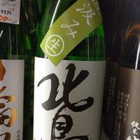 R2by【限定直汲み】1.8L  北島  美山錦  純米吟醸生原酒