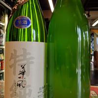 🆒🌟🌟🌟🌟🌟【30by新酒】1.8L 華一風 低圧しぼり 特別純米生原酒