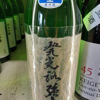 720ml  雄東正宗  発光路強力 純米吟醸生原酒