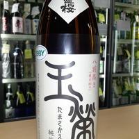 1800mlのみ 日置桜  八割搗き 玉栄 純米酒 火入れ