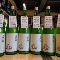 【大人気!!限定品】1.8L   萩の鶴  こたつ猫  純米吟醸生原酒